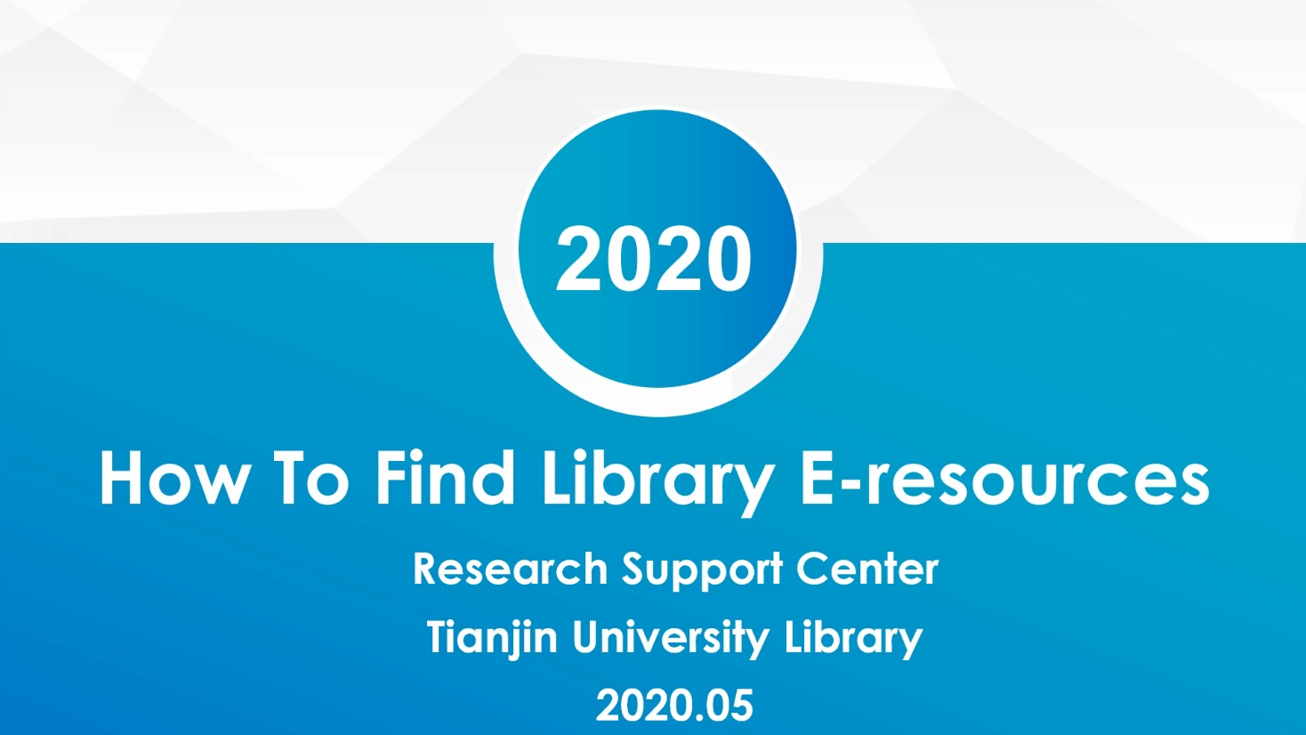 第九讲:How to Find Library's E-resources